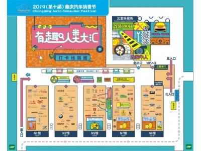 2019优德官网app汽车消费节圆满收官,20万次优德官网app人欢聚汽车嘉年华